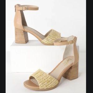 NWT!! Seychelles Iconic raffia sandal wedge